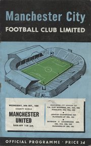 MANCHESTER CITY V MANCHESTER UNITED 1956 (CHARITY SHIELD) FOOTBALL PROGRAMME