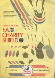 EVERTON V MANCHESTER UNITED 1985 (CHARITY SHIELD) FOOTBALL PROGRAMME
