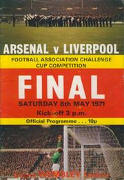 ARSENAL V LIVERPOOL 1971 (F.A. CUP FINAL) FOOTBALL PROGRAMME