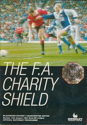 BLACKBURN ROVERS V MANCHESTER UNITED 1994 (CHARITY SHIELD) FOOTBALL PROGRAMME