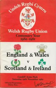 ENGLAND & WALES V SCOTLAND & IRELAND 1980 RUGBY PROGRAMME