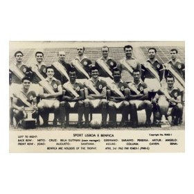 BENFICA 1962 (EUROPEAN CHAMPIONS) FOOTBALL POSTCARD