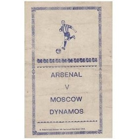 ARSENAL V DINAMO MOSCOW 1945 (PIRATE EDITION) FOOTBALL PROGRAMME
