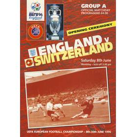 ENGLAND V SWITZERLAND 1996 (EURO 96 GROUP A - OPENING CEREMONY) FOOTBALL PROGRAMME