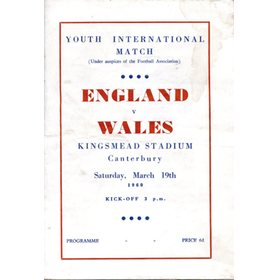 ENGLISH V WALES YOUTH INTERNATIONAL 1960 FOOTBALL PROGRAMME