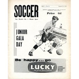 JUNIOR GALA DAY 1960 (AUCKLAND FOOTBALL ASSOCIATION) FOOTBALL PROGRAMME