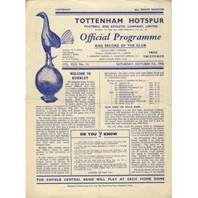 TOTTENHAM HOTSPUR V BURNLEY 1950-51 FOOTBALL PROGRAMME