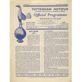 TOTTENHAM HOTSPUR V COVENTRY CITY 1949-50 FOOTBALL PROGRAMME