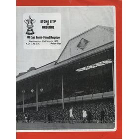 ARSENAL V STOKE CITY 1971 (F.A. CUP SEMI-FINAL REPLAY) FOOTBALL PROGRAMME