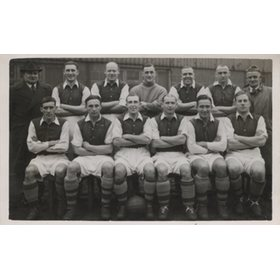 ARSENAL (WARTIME) 1946 FOOTBALL POSTCARD