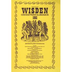 WISDEN REPLACEMENT DUST JACKET 1985