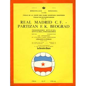 REAL MADRID V PARTIZAN BELGRADE 1966 (EUROPEAN CUP FINAL) FOOTBALL PROGRAMME