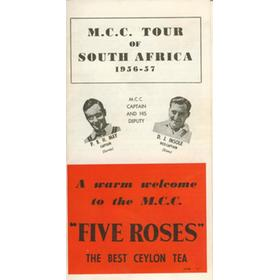ENGLAND TOUR OF SOUTH AFRICA 1956-57
