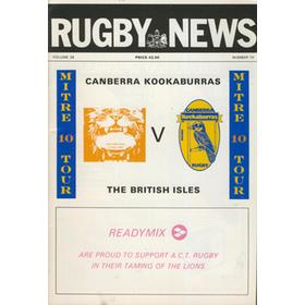 A.C.T. (CANBERRA KOOKABURRAS V BRITISH ISLES 1989 RUGBY PROGRAMME