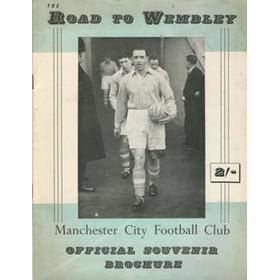 THE ROAD TO WEMBLEY
