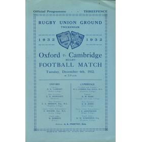 OXFORD V CAMBRIDGE 1932 RUGBY PROGRAMME