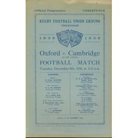 OXFORD V CAMBRIDGE 1936 RUGBY PROGRAMME
