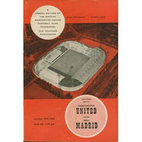 MANCHESTER UNITED V REAL MADRID 1960-61 FOOTBALL PROGRAMME