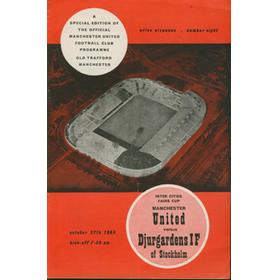 MANCHESTER UNITED V DJURGARDENS IF (STOCKHOLM)) 1964-65 FOOTBALL PROGRAMME