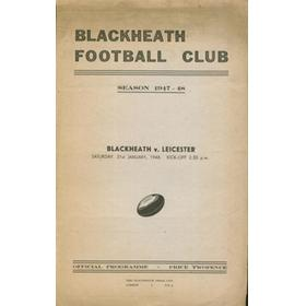 BLACKHEATH V LEICESTER 1948 RUGBY PROGRAMME
