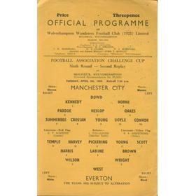 MANCHESTER CITY V EVERTON (FA CUP 6TH ROUND - SECOND REPLAY) FOOTBALL PROGRAMME