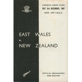 EAST WALES V NEW ZEALAND 1967 RUGBY PROGRAMME