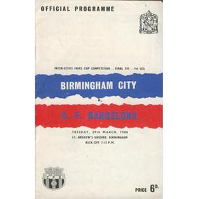 BIRMINGHAM CITY V BARCELONA 1960 (FAIRS CUP FINAL 1ST LEG)
