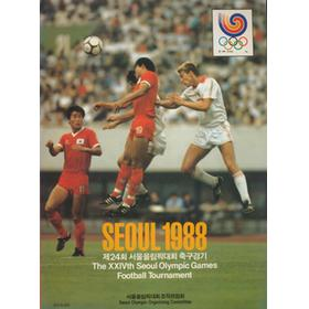 SEOUL 1988. THE XXIVTH SEOUL OLYMPIC GAMES FOOTBALL TOURNAMENT