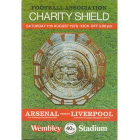 ARSENAL V LIVERPOOL 1979 (CHARITY SHIELD) FOOTBALL PROGRAMME