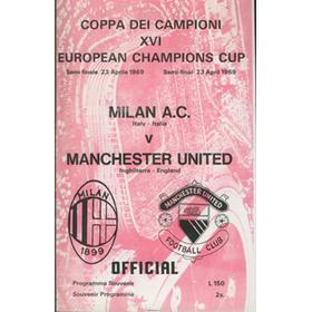 A.C MILAN V MANCHESTER UNITED 1969 (EUROPEAN CUP SEMI-FINAL) PIRATE FOOTBALL PROGRAMME
