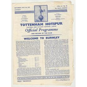 TOTTENHAM HOTSPUR V BURNLEY 1959-60 FOOTBALL PROGRAMME