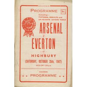 ARSENAL V EVERTON 1947-48 FOOTBALL PROGRAMME