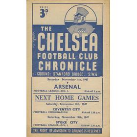 CHELSEA V ARSENAL 1947-48 FOOTBALL PROGRAMME