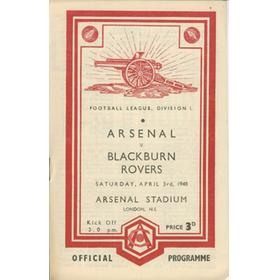 ARSENAL V BLACKBURN ROVERS 1947-48 FOOTBALL PROGRAMME (CHAMPIONSHIP SEASON)