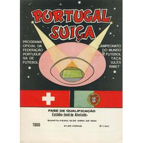 PORTUGAL V SWITZERLAND 1969 FOOTBALL PROGRAMME