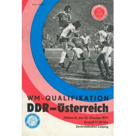 EAST GERMANY V AUSTRIA 1977 FOOTBALL PROGRAMME