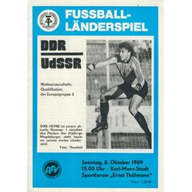 EAST GERMANY V RUSSIA 1989 FOOTBALL PROGRAMME