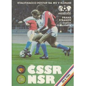 CZECHOSLOVAKIA V WEST GERMANY 1985 FOOTBALL PROGRAMME