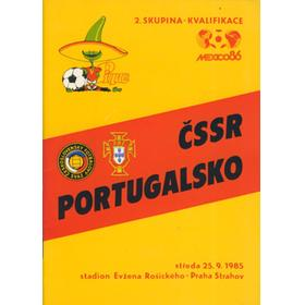 CZECHOSLOVAKIA V PORTUGAL 1985 FOOTBALL PROGRAMME