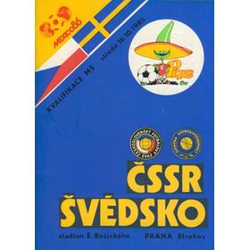 CZECHOSLOVAKIA V SWEDEN 1985 FOOTBALL PROGRAMME