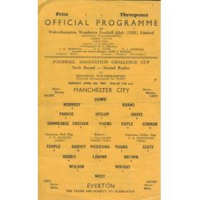 MANCHESTER CITY V EVERTON 1966 (FA CUP 6TH ROUND, 2ND REPLAY) FOOTBALL PROGRAMME