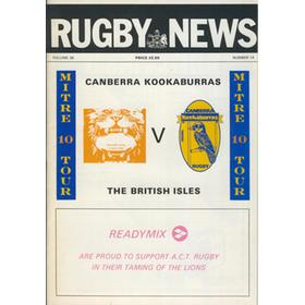 CANBERRA KOOKABURRAS (A.C.T.) V THE BRITISH ISLES 1989 RUGBY PROGRAMME