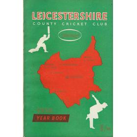 LEICESTERSHIRE COUNTY CRICKET CLUB 1958 YEARBOOK