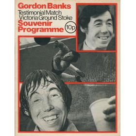 STOKE CITY V MANCHESTER UNITED 1973 (GORDON BANKS TESTIMONIAL) FOOTBALL PROGRAMME