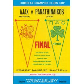 AJAX V PANATHINAIKOS (EUROPEAN CUP FINAL) 1971 PROGRAMME