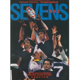 HONG KONG RUGBY SEVENS 1992 OFFICIAL PROGRAMME