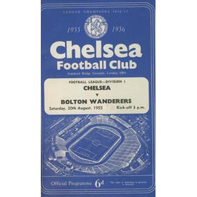 BOUND VOLUME OF CHELSEA HOME MATCH PROGRAMMES 1955-56 - INCLUDING CHARITY SHIELD