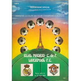 REAL MADRID V LIVERPOOL 1981 (EUROPEAN CUP FINAL) FOOTBALL PROGRAMME