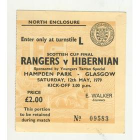 RANGERS V HIBERNIAN 1979 (SCOTTISH CUP FINAL) FOOTBALL TICKET
