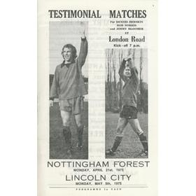 GRANTHAM F.C. V NOTTS FOREST AND LINCOLN CITY 1975 FOOTBALL PROGRAMME - TESTIMONIAL MATCHES